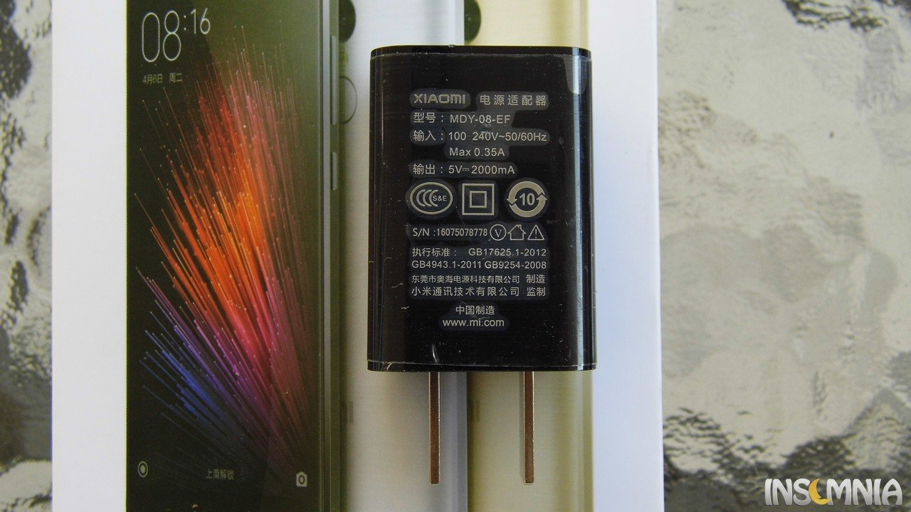 Xiaomi Redmi Note 4 - Power - 1